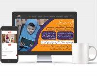 IQRA-ISLAMIA-SCHOOL
