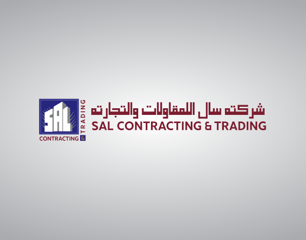 sal-contracting